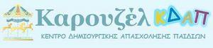 karouzel_logo_temp_footer